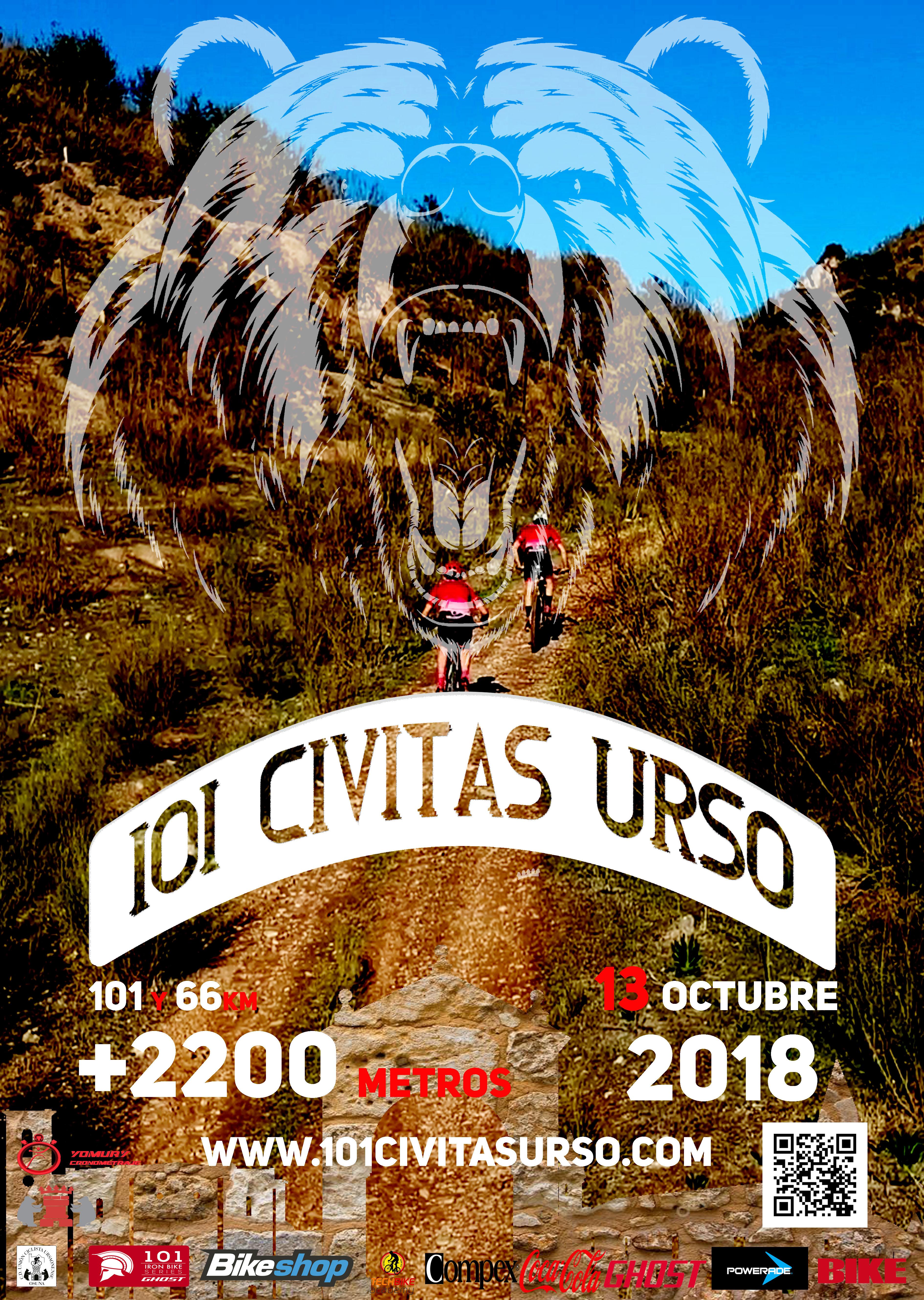 El Giraldillo - Todos los eventos del 27 de Julio en Andalucía